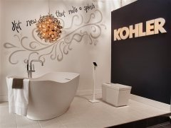 03-ensuite_guelph_may_2012_008.jpg